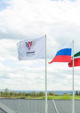Итоги 6-го Благотворительного турнира по гольфу на Кубок Президента РТ