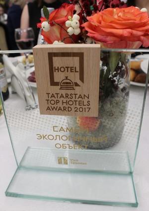 «Маяк» признан самым экологичным отелем Татарстана
