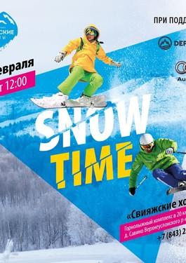 SNOW TIME - фестиваль зимних видов спорта