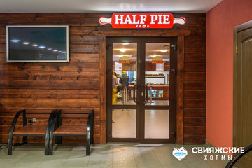 """Кафе """"Half Pie"""""""